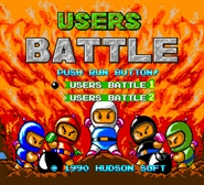 Bomberman Users Battle