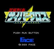Busou Keiji – Cyber Cross