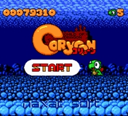 Coryoon – Child of Dragon