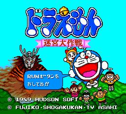 Doraemon – Meikyuu Dai Sakusen