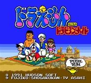 Doraemon – Nobitano Dorabian Night