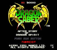 Dragon Saber – After Story of Dragon Spi