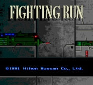 Fighting Run