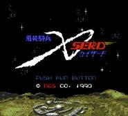 Hisou Kihei – Xserd
