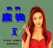 Kyuukyoku Mahjong II