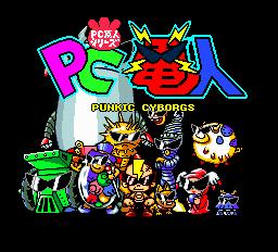 PC Denjin – Punkic Cyborgs