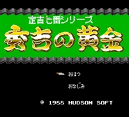 Sadakichi 7 Series – Hideyoshi No Ougon