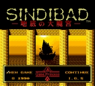 Sindibad Chiteino Dai Makyuu
