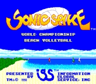 Sonic Spike – World Championship Beach