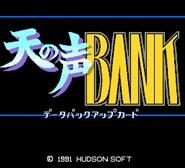 Tennokoe Bank
