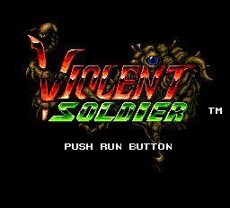 Violent Soldier