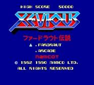 Xevious – Fardraut Densetsu