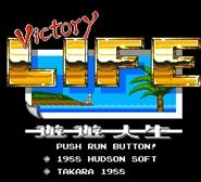 Yuu Yuu Jinsei – Victory Life